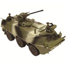 38cm IFV with moving gun turret and 6  personnel positions.with opening hatch covers.  Includes two fully articulated action figures and  accessories.  1:18 scale.  Age 3+.